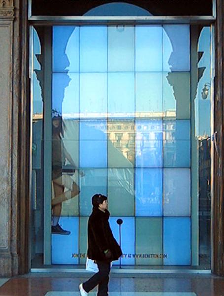© Κ. Λαγός βιτρίνα στο Μιλάνο