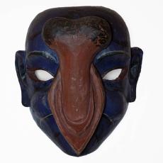 μάσκα του BOUTAN