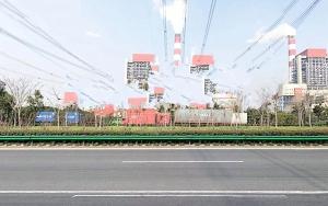 εκδοχή Baidu Total View