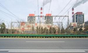 ενεργειακός σταθμός