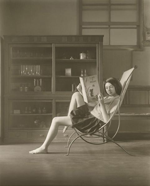 'Katia Reading_